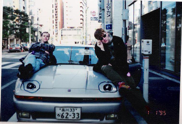 1995_joshuamijksupra2