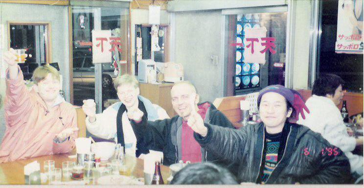 1995_mijksamsventoby