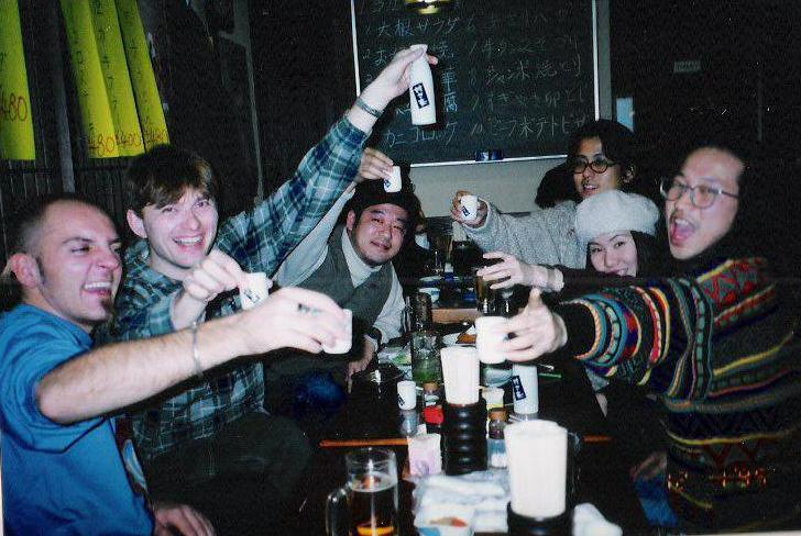 1995_moresake