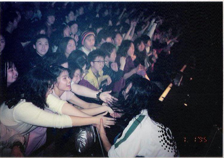 1995_nye_toby_3_0