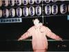 1995_mijk_meijishrine1_0