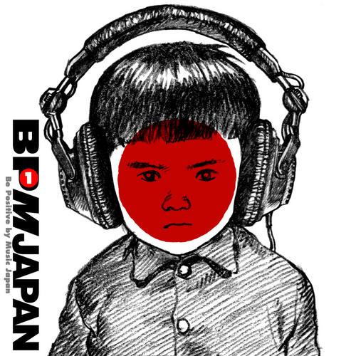Mijk van Dijk – World Beside You – BPM Japan 002