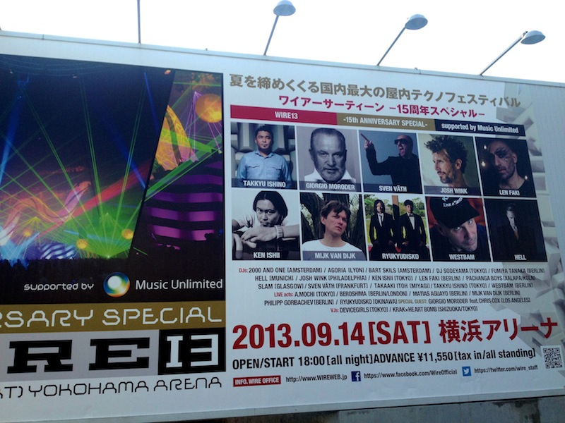 WIRE13 Banners at ageha