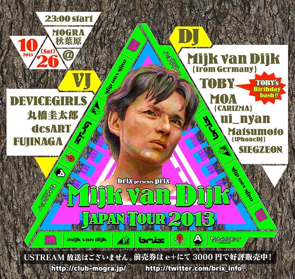 Mijk van Dijk in Japan, October 2013 (personal review)