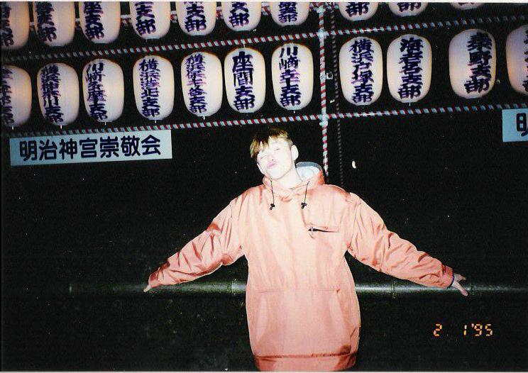 My first trip to Japan in 1994