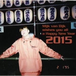 1995_Mijk_MeijiShrine3