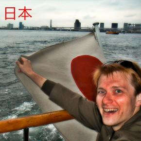 日本_JapanFlagMijk2