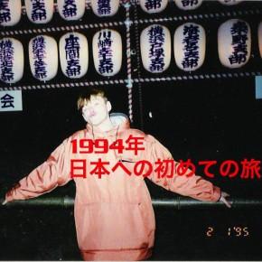 mijkJapaneseBlog2