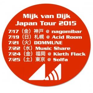 MijkJapanTour2015webJAP