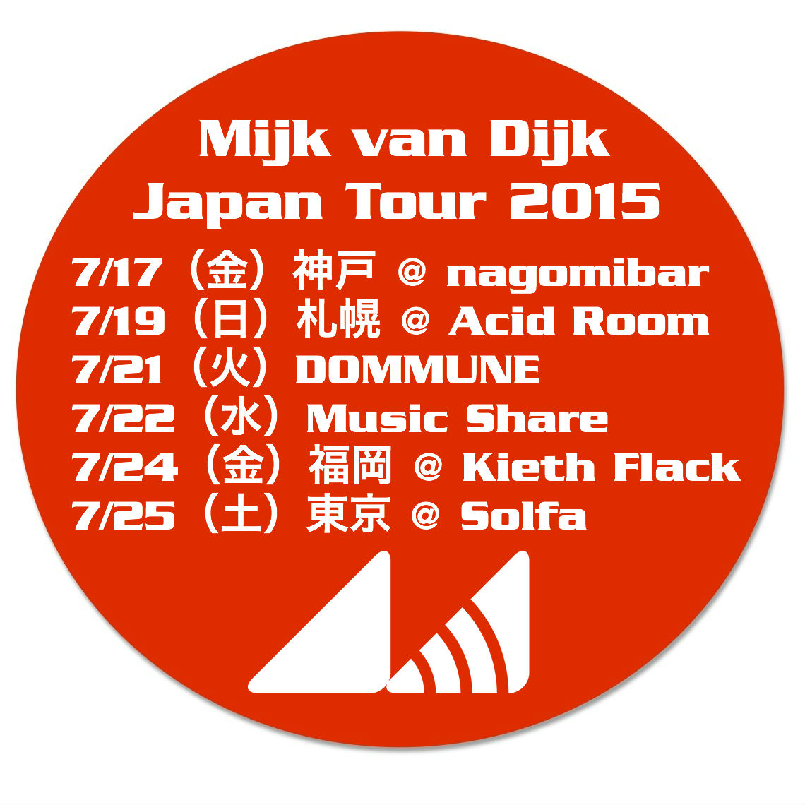 マイク・ヴァン・ダイク JAPAN TOUR 2015