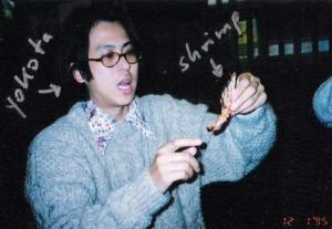 1995_Yokota