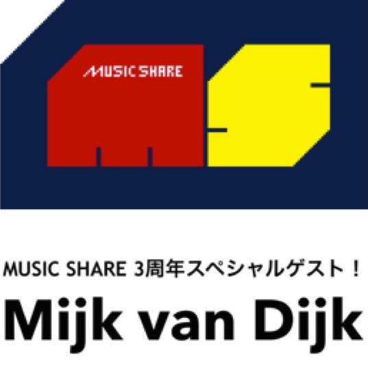Mijk van Dijk at music share Tokyo