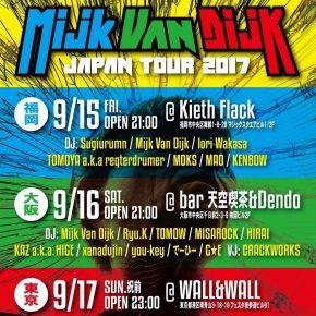MvD Japan Tour 2017_2
