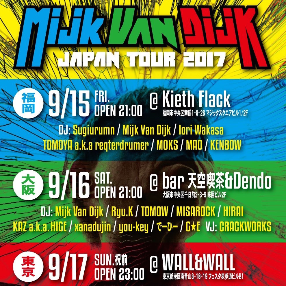 Mijk van Dijk Japan Tour 2017