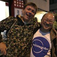 Mijk van Dijk's Japan Tour 2017 Review
