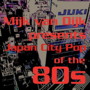 Japan City Pop Vol1