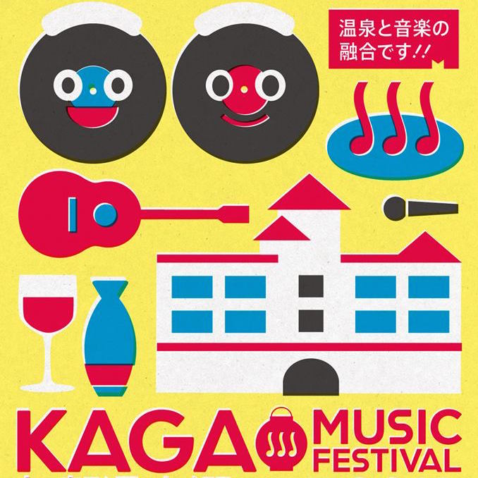 Kaga Music Festival, July 21 2018
