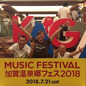 Kaga Festival 2