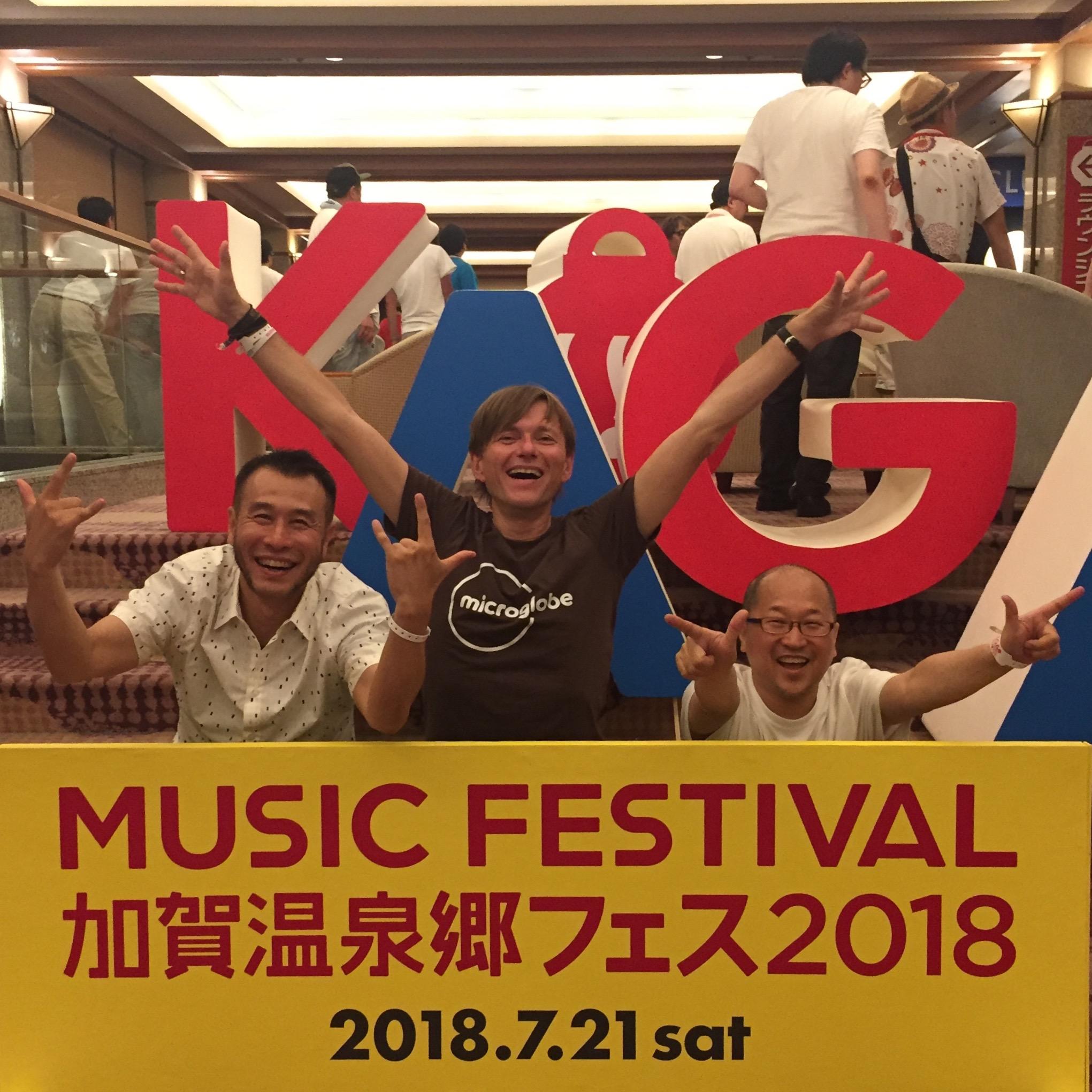 Kaga Festival Japan