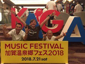 Kaga Festival 1